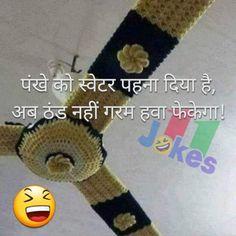 Latest Funny Jokes, Some Funny Jokes, Funny Posts, Funny Quotes, Winter Jokes, Funny Images, Funny Pictures, Jokes In Hindi, Keep Smiling