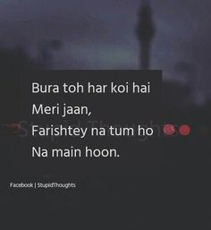686 Best 2 Lines Images In 2019 Hindi Quotes Heart Touching