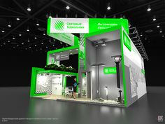 Exhibition design projects