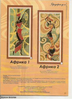 Dos diseños étnicos de bordados. Con esquemas.
