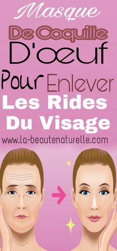 Masque de coquille d'œuf pour enlever les rides du visage Beauty Makeup, Hair Beauty, Ride 2, Beauty Recipe, Ramadan, Anti Aging, Massage, Face, Health