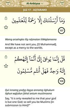 Islam Quran, Math Equations