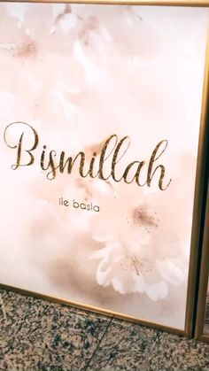 Ramadan, Islamic Wall Art, Allah, Diy Canvas Art, Alhamdulillah, Islamic Quotes, Poster, Art Prints, Frame