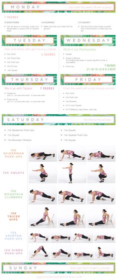 Body weight training tones your body beautifully. There are so many exercises you can do anywhere (home, beach, park, parking lot...) gym is not required to get fit just get out and move :) movenourishbelieve.com