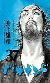 Read Vagabond Manga online for free. The latest Manga Chapters of Vagabond are now available.