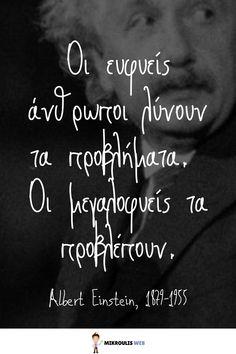 """Σοφά λόγια (στα ελληνικά) και αποφθέγματα του Albert Einstein (Άλμπερτ Αϊνστάιν) που έμεινα στην ιστορία. Αληθινά λόγια από τον μεγαλύτερο επιστήμονα του περασμένου αιώνα. """"Οι ευφυείς άνθρωποι λύνουν τα προβλήματα. Οι μεγαλοφυείς τα προβλέπουν.""""  #sofalogia #AlbertEinstein #Σοφάλόγια #προσωπικηαναπτυξη #AlbertEinstein #αποφθέγματα Famous Movie Quotes, Quotes By Famous People, People Quotes, Cs Lewis Quotes, Shakespeare Quotes, Albert Einstein Quotes, Nikola Tesla, Strong Women Quotes, Historical Quotes"""