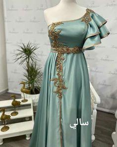 Trendy Dresses, Prom Dresses, Formal Dresses, Afghan Dresses, Abaya Designs, Latest African Fashion Dresses, Hijab Dress, Beautiful Hijab, Western Dresses