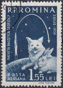 ◇Romania   1959    Dog & rabbit, globe, rocket with orbit