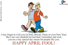 april fool quotes sms