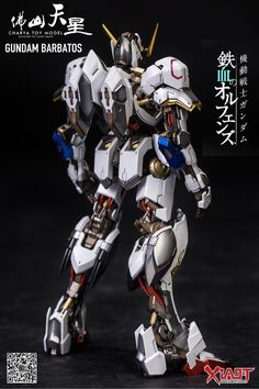 GUNDAM GUY: Hi-Resolution Model 1/100 Gundam Barbatos - Painted Build                                                                                                                                                                                 More