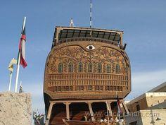 Museum ships in Kuwait
