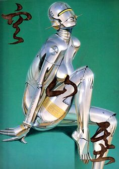 80s Robot Pin Ups by Sorayama ...BTW,Please Check this out: http://artcaffeine.imobileappsys.com