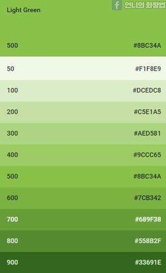 ppt 만들때 도움되는 색상표 | 인스티즈 Flat Color Palette, Website Color Palette, Colour Pallette, Color Palate, Color Schemes Design, Design Palette, Color Patterns, Colores Hex, Rgb Color Codes