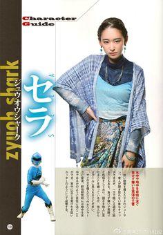 Shark S, Kamen Rider, Power Rangers, Hero, Actresses, Female Actresses, Powe Rangers
