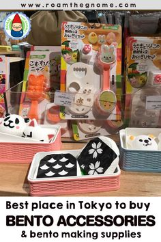 Want to buy a Japanese Bento Lunch Box for adults or the best bento box for kids? Shop for BENTO BOX Tokyo souvenirs at our favourite department store! Bento Box Shop, Best Bento Box, Cute Bento Boxes, Japanese Bento Lunch Box, Bento Box Lunch, Eat Tokyo, Tokyo With Kids, Adult Lunch Box, Lunch Box Containers
