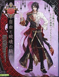 Tags: Anime, Usuba Kagerou, IDEA FACTORY, Reine des fleurs, Leon (Reine des fleurs), Two-tone Hair, Epaulettes