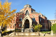Rhode Island Private Colleges and Universities: Brown University - Robinson Hall (Old Library) College List, College Hacks, College Fun, Education College, Brown College, College Planning, Brown University Campus, Best University, Princeton University
