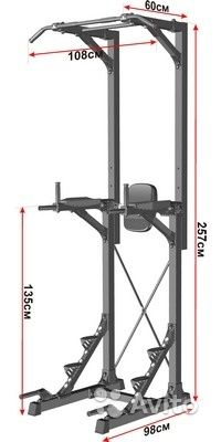 Power Tower Dip Station with Pull up Bar Leco-IT Home in Dip Stands. Home Made Gym, Diy Home Gym, Gym Room At Home, Homemade Gym Equipment, Diy Gym Equipment, No Equipment Workout, Trx Gym, Gym Workouts, At Home Workouts