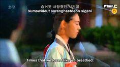 ✿ ❤ Perihan ❤ ✿ [MV] [Hwajung (Splendid Politics) OST Part.3] Dreaming Dream (꿈을 꾸다) (ENG+Rom+Han.SUB.) Yesung (Super Junior) Subtitle Timing and Editing by: PTimur