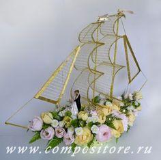 Композиция Свадебный корабль №2 | Шоколадный бутик Композитор - Part 1