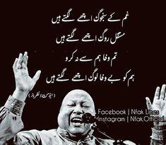 My Poetry, Urdu Poetry, Nfak Lines, Nusrat Fateh Ali Khan, Mirza Ghalib, Beautiful Lines, My Face Book, Urdu Quotes, Real Life