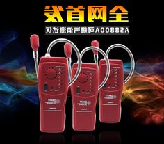 37.98$  Buy now - https://alitems.com/g/1e8d114494b01f4c715516525dc3e8/?i=5&ulp=https%3A%2F%2Fwww.aliexpress.com%2Fitem%2FBrand-New-combustible-gas-analyzer-hand-held-port-flammable-gas-Leak-Detector-with-Sound-Light-Alarm%2F32585606317.html - Combustible gas analyzer flammable gas Leak Detector gas detector digital gas analyzer with rechargeable battery  SMART AS8800 37.98$