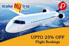 MakeMyTrip offers 25% off on Flight bookings. Valid 3rd Feb – 6th Feb 2016. Upto Maximum Discount of Rs.1200. MMT Coupon Code – HTLFLT  http://www.paisebachaoindia.com/get-upto-25-off-on-flight-bookings-makemytrip/