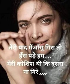 Dream Quotes, Desi, Feelings, Movie Posters, Movies, Beauty, Films, Film Poster, Cinema