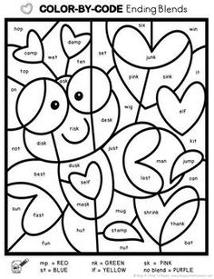 Color by Number Valentines Day Mystery Pictures: Addition & Subtraction Multiplication Facts, Math Facts, Subtraction Worksheets, Math Addition, Addition And Subtraction, Cvc Words, Sight Words, Sight Word Coloring, Valentine Words