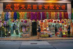 UnChauStreet 元州街。Kowloon 九龍。