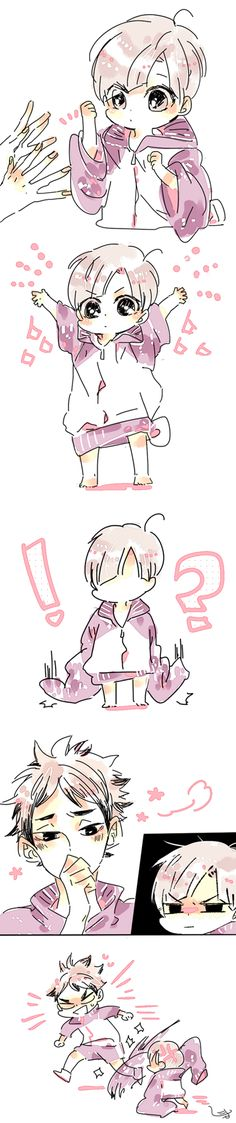 Omg shirabu.. and eita makes shirabu even cuter #하이큐 #haikyuu #hq