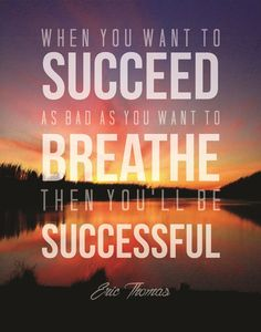 """Eric Thomas Quote """"When You Want to Succeed"""" Motivational Quote Wall Art Print, Typographic, Typography Poster, Illustration, Modern Home Décor"""