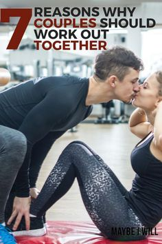 Life is crazy and hectic and making time for your relationship can be easy to put off - find out why couples should work out together and how that can help strengthen your relationship!  #relationships #fitness #couples #couplesgoals #couplesfitness #couplesfitnesschallenge #health #marriage #fit #fitness #workout