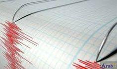 Magnitude-6.5 Earthquake Strikes Off Coast of California
