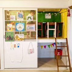 子どもの成長に合わせて必要になる子供部屋。だからと言って、簡単に子供部屋を建て増しするなんてことは難しいですよね。そんな時は、押入れを子供部屋にDIYしてみましょう!秘密基地のような感覚が味わえるので、喜んでもらえますよ。 Tatami Room, Study Rooms, Kids Room, Child Room, Game Room, Diy Home Decor, Diy And Crafts, Sweet Home, Children