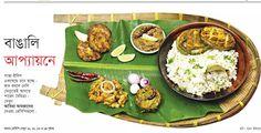 Bangla New Year Food Festival