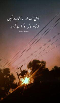 #urdupoetry #urdu #poetry #shayari #urdushayari #love #urduadab #urdupoetrylovers #pakistan #urduquotes #lovequotes #urdulovers #urduposts #shayri #quotes #poetrycommunity #follow #ishq #urdulines #shayar #mohabbat #urdupoetryworld #urdushayri #اردوپوسٹ #weird_dreamer