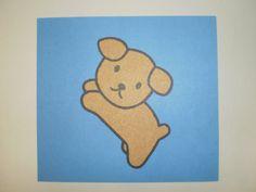 Dick Bruna brown dog  illustration  Vintage by PurePopulus on Etsy, $5.00