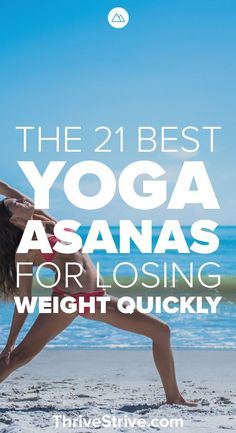 Yoga Poses & Workout : Doing yoga to lose weight is a great way to gain balance back in your life. Here are 21 yoga asanas for beginners and advanced people that will help you burn fat, lose weight, build strength, and increase flexibility. Quick Weight Loss Tips, Weight Loss Help, Yoga For Weight Loss, Weight Loss Program, Losing Weight, Pilates Workout, Yoga Exercises, Workout Exercises, Reduce Weight