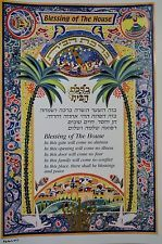 Blessing for the House. By Rafael Abecassis Shabbat Candlesticks, House Blessing, Jewish Art, Menorah, New Home Gifts, Blessed, Room Decor, Signs, Frame