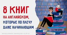 The Curious Incident of the Dog in the Night-Time English Speech, English Story, English Tips, English Fun, English Book, English Class, English Words, English Lessons, English Grammar