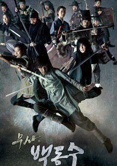 Warrior Baek Dong-soo / 무사 백동수 (2011)