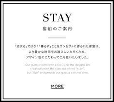 【公式】HOTEL PLUMM | 横浜の中心に位置するデザイナーズホテル (横浜駅西口徒歩5分)