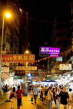 Hong Kong - What can I say, just loved this place. Had an apartment at the base of the Peak, on Dragon view. So much has changed, so I have been told, but would love to return. The markets are a delight for the eyes and nose.