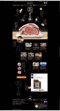 おいしい豚肉通販、直販。ほそやの「まる豚」   有限会社ほそや