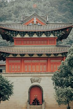Chinese Landscape, Louvre, Building, Travel, Viajes, Buildings, Traveling, Trips, Tourism