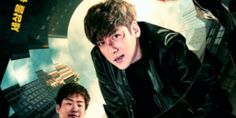 Fabricated City (2017) 720p HDRip 900MB Full Movie Download and Watch Online Movie Downloads, Full Movies Download, Fabricated City, Watches Online, Cars, Fictional Characters, 2016 Movies, Vehicles, Autos