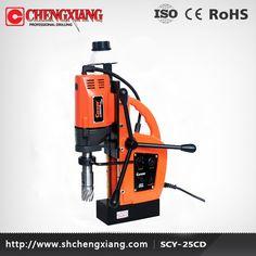 CAYKEN magnetic base core drill machine SCY-25CD #Affiliate