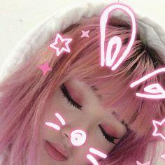 Vim compartilhar com vocês algumas fotinhos de ulzzangs e até mesmo k-idols para se usar no perfil. #wattpad #ulzzanggirl #ulzzang. ~Anne