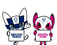 The Power of Mascots in Branding and UI Design - UX Planet Olympic Mascots, Olympic Games, Alarm App, Human Memory, Anime Undertale, Astro Boy, Mascot Design, Marketing Goals, Tokyo 2020